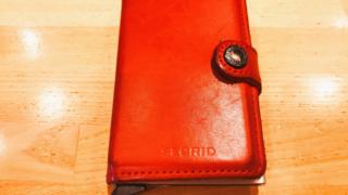 「SECRID」はミニマリストの財布に最適!1年間使ってみた詳細レビュー!